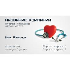 Шаблон визитки для врачей