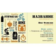 Шаблон визитки - спорт и фитнес