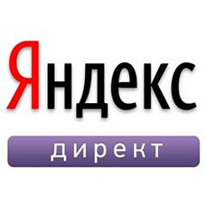 Яндекс Директ, настройка рекламной компании