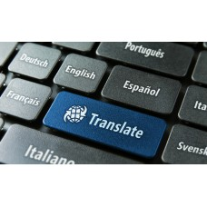 Профессиональный перевод текстов